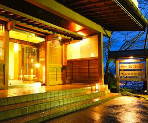 高山觀光飯店