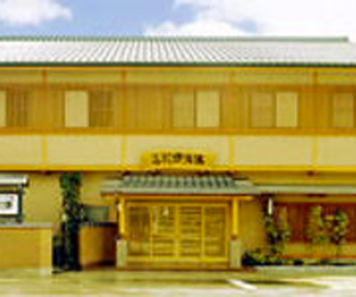 吉村屋料理旅館