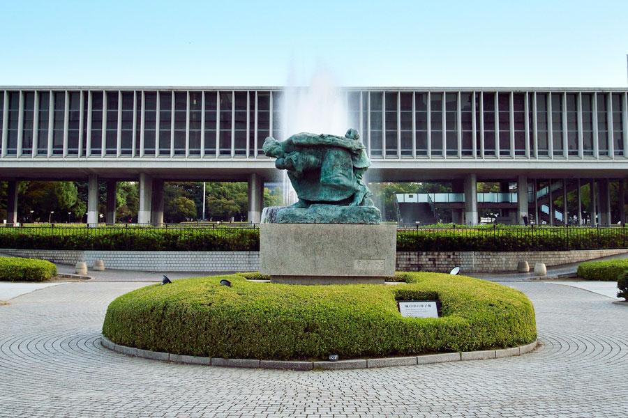 廣島和平紀念資料館