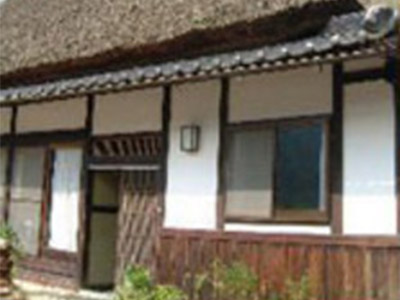 Miyama Heimat Youth Hostel