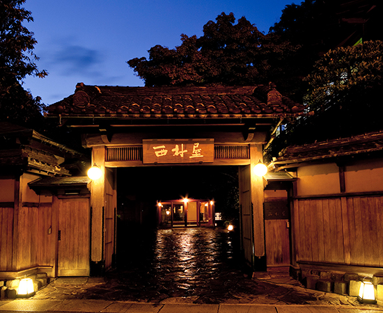 The gate of the Nishimuraya Honkan is registered as an Important Cultural Property of Japan together with the Hiratakan annex building and the main reception hall.