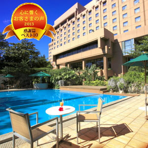 Okinawa Harborview Hotel Crowne Plaza