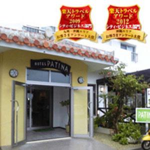 Hotel Patina Ishigakijima (Ishigakijima)
