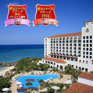 호텔 닛코 아리비라