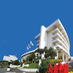 沖繩科斯塔健康溫泉飯店
