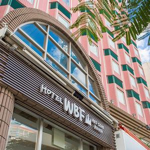 那霸WBF藝術居住經濟型飯店(舊:羅宿國際通飯店)
