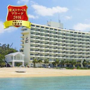 金秀喜瀨海灘宮殿飯店
