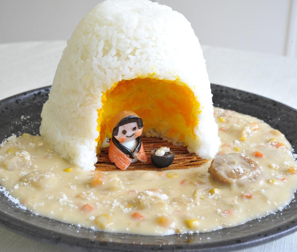 Kamakura Curry