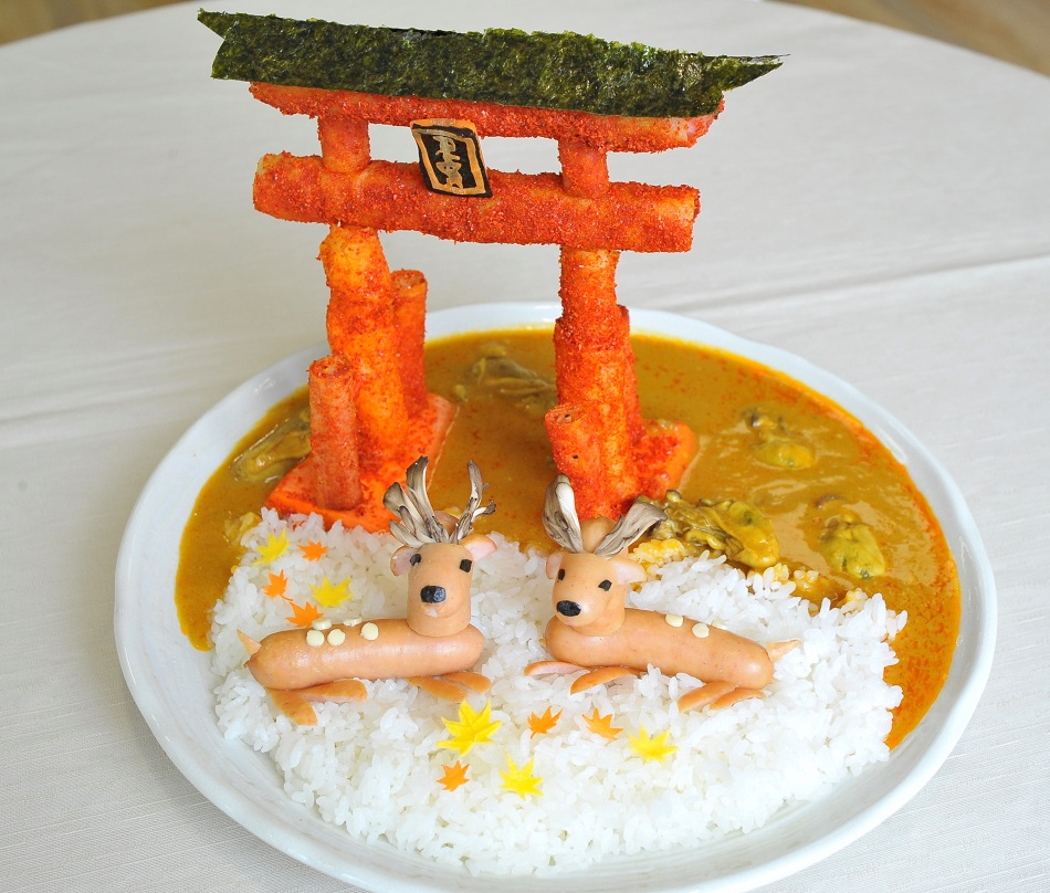 Miyajima Curry