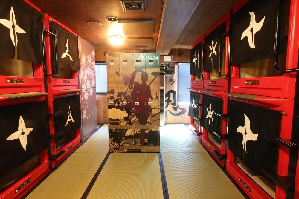 Sleep like a Ninja: Business Inn New City in Yokohama