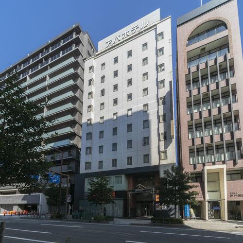 APA酒店(姬路站北)