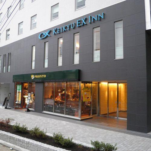 京急EX Inn 橫濱站東口店