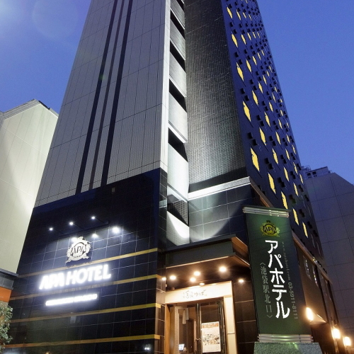 APA Hotel (Ikebukuro-Eki-Kitaguchi)