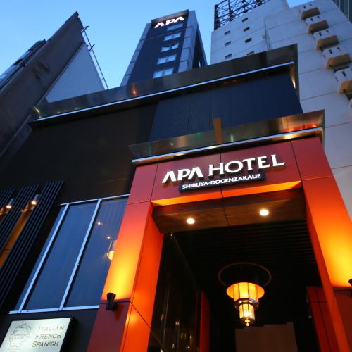 APA酒店(涉谷道玄坂上)
