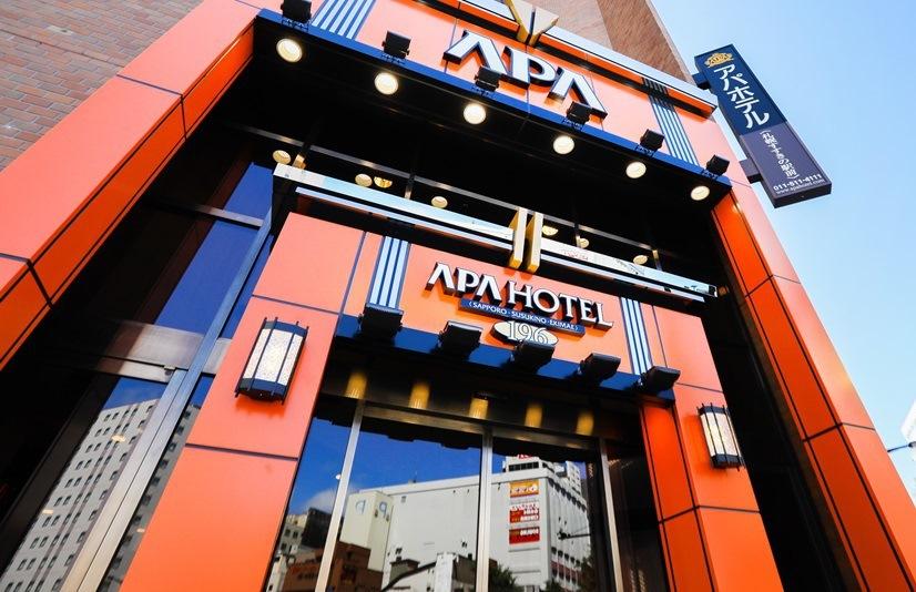 APA酒店(札幌薄野站前)