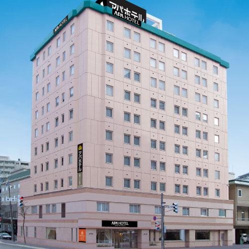 APA酒店(札幌薄野站南)
