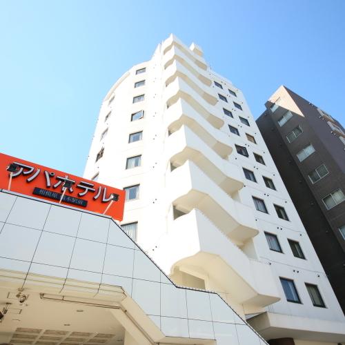 APA酒店(相模原橋本站前)