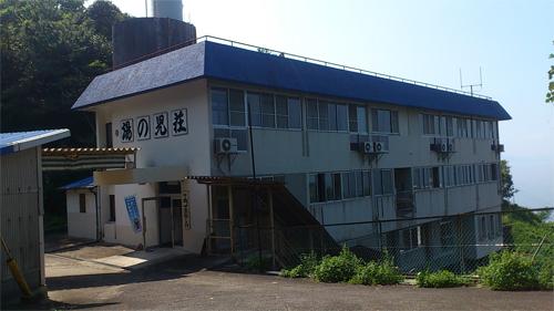 湯之兒莊Eco飯店