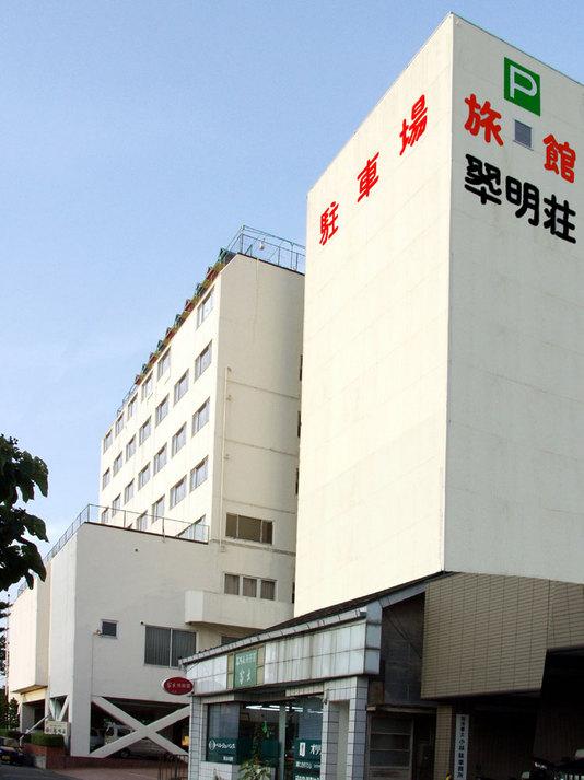 Mizusawa Suimeiso (Iwate)