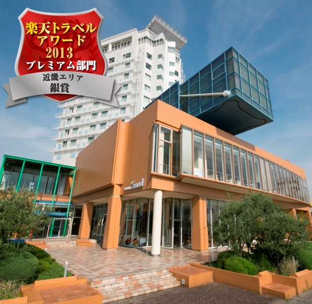 大阪天保山海鷗飯店