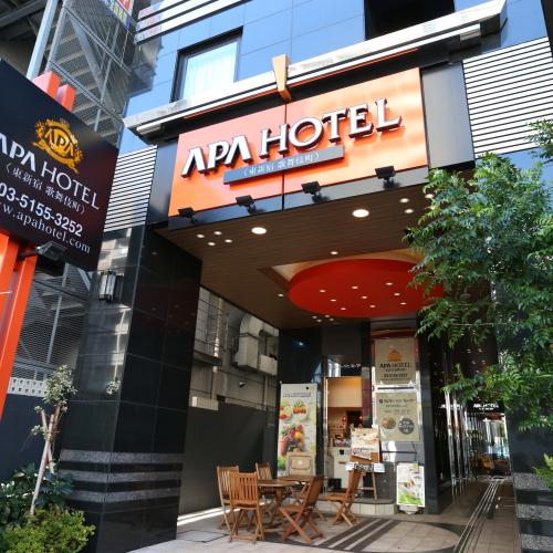 APA酒店(東新宿 歌舞伎町)