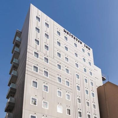 名鉄INN 濱松町
