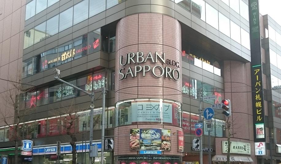漫畫&膠囊旅館 科密卡普札幌薄野店