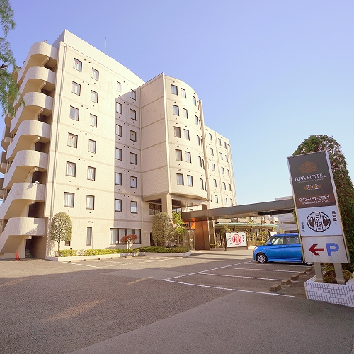 APA 飯店(相模原 古淵站前)(2018年2月6日開業)