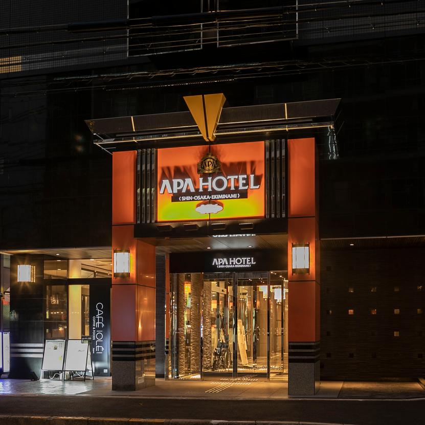 APA飯店<新大阪站南>