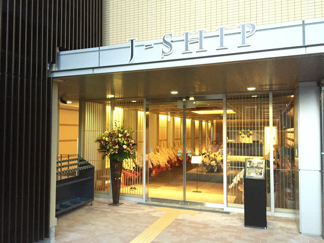小屋&膠囊旅館 大阪難波J-SHIP