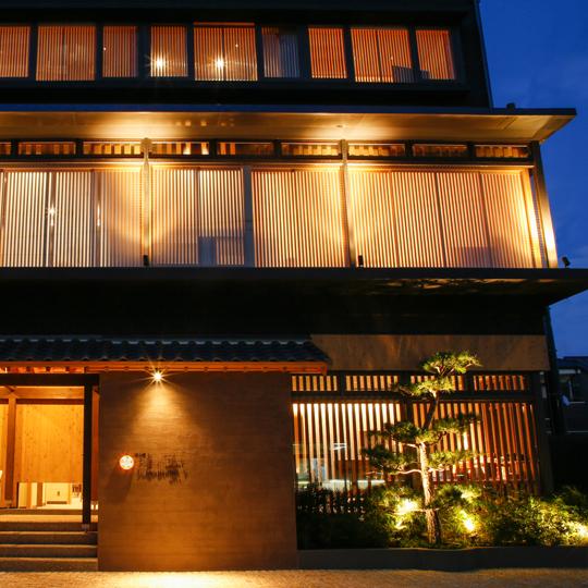 海之薫 淡路島湊小宿旅館(2018年6月20日盛大開業)(淡路島)