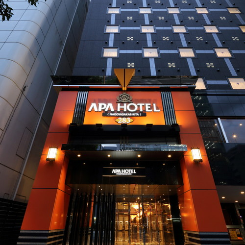 APA飯店(名古屋榮北)