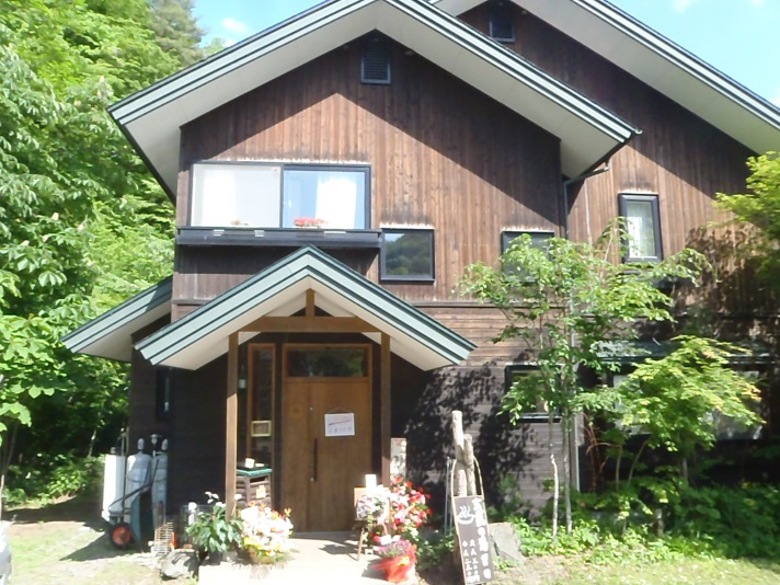 Onsen Pension Kumasanchi