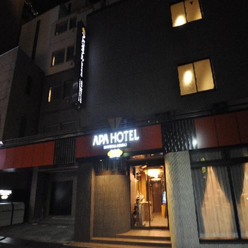 APA飯店(静岡站北)(全室禁煙)