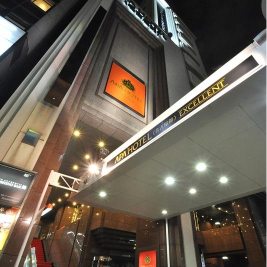 APA Hotel (Nagoya Nishiki) EXCELLENT