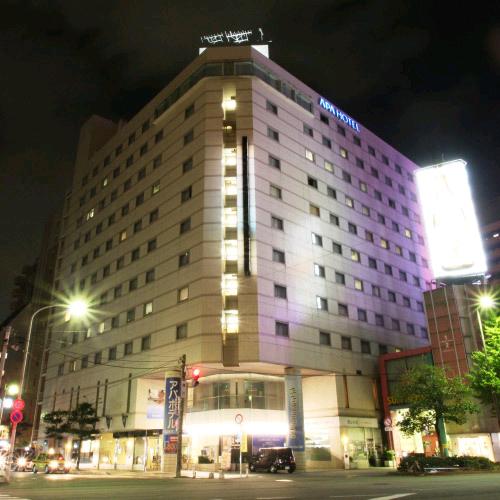APA Hotel (Fukuoka Watanabedori) EXCELLENT