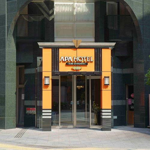 APA酒店(神戶三宮)