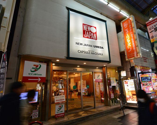 膠囊旅館 大阪 (大阪市)