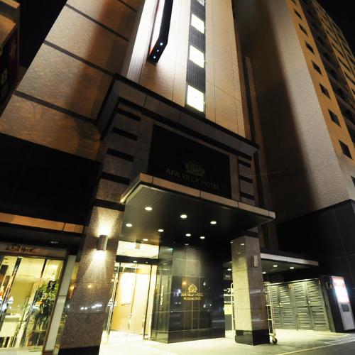 APA別墅酒店(名古屋丸之內站前)
