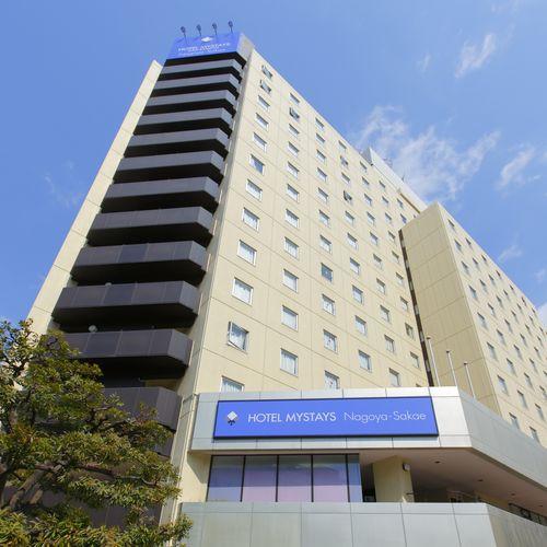 名古屋榮我的住宿飯店