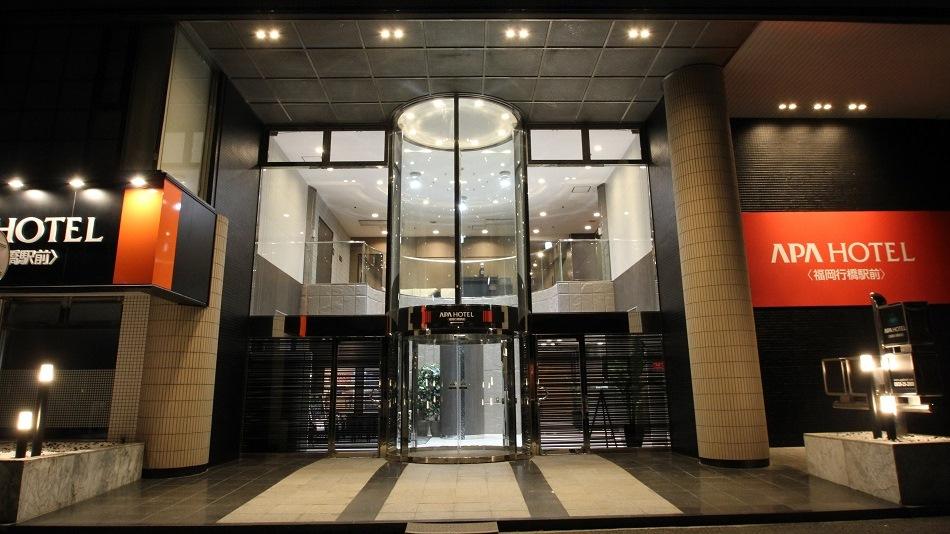 APA酒店(福岡行橋站前)