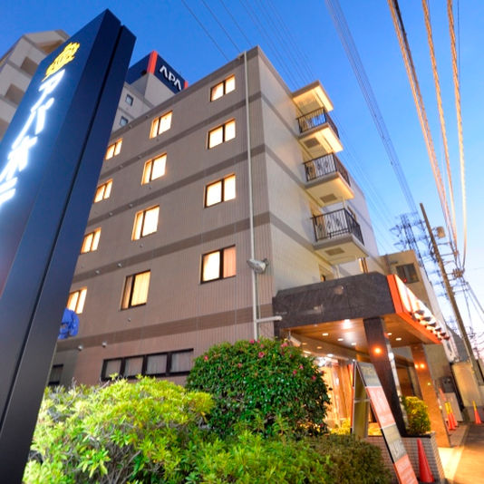 APA飯店(伊勢原站前)