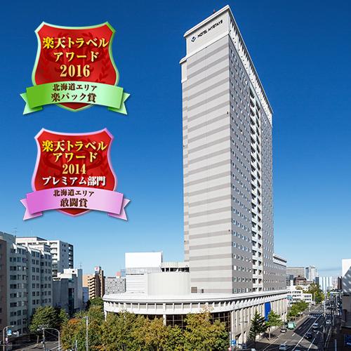 札幌公園我的住宿高級酒店