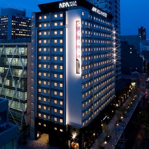 APA Villa Hotel (Yodoyabashi)