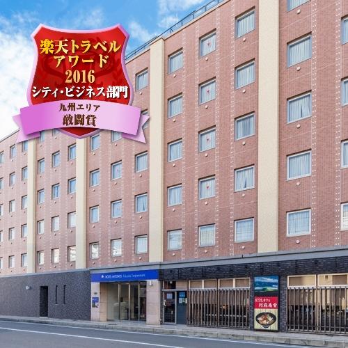 福岡天神南我的住宿飯店
