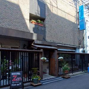 禪宗青年旅館