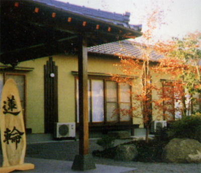 Yufuin Onsen Hasuwa Ryokan