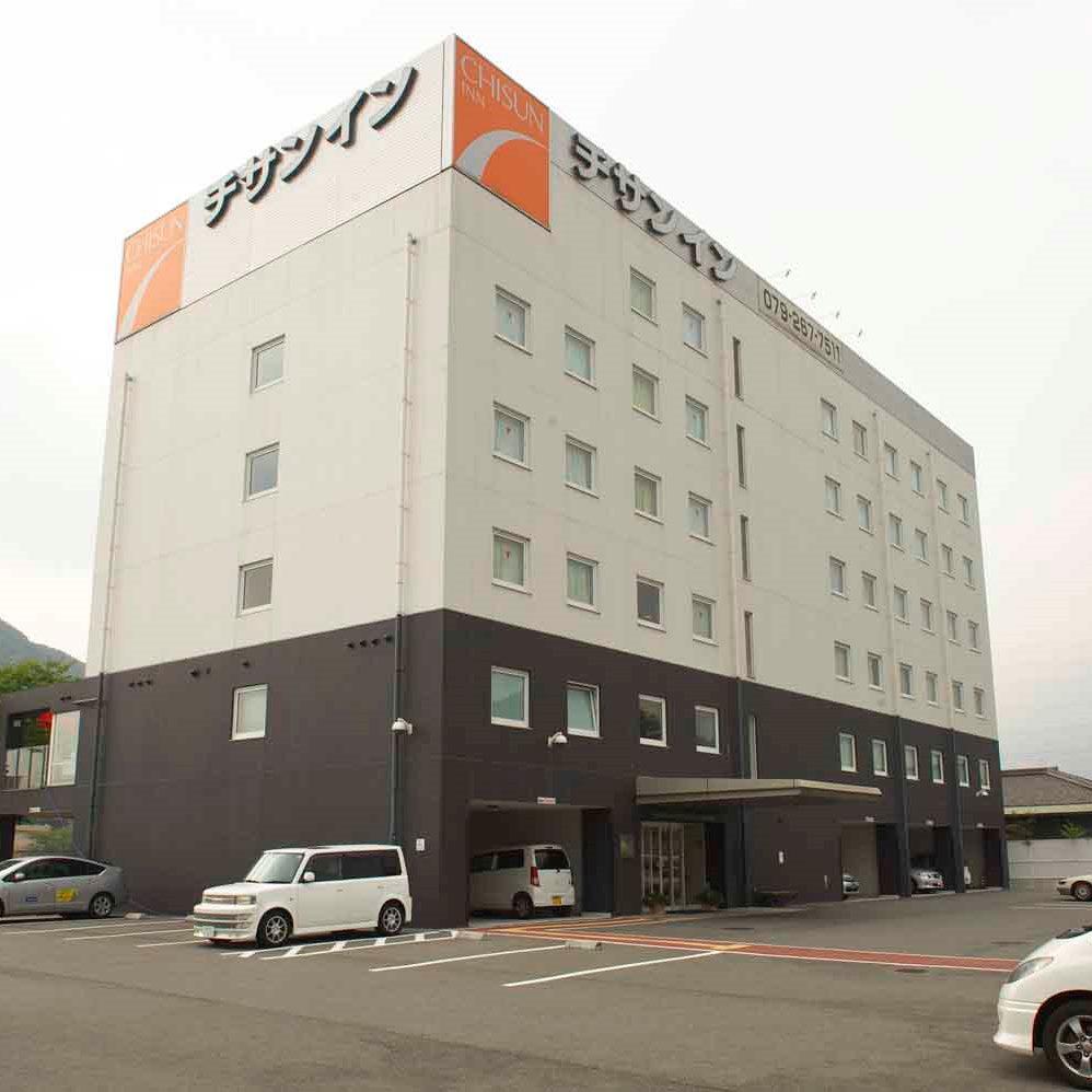 姬路夢前橋岐山旅館
