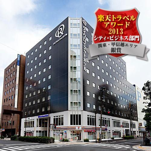 橫濱關內大和ROYNET飯店