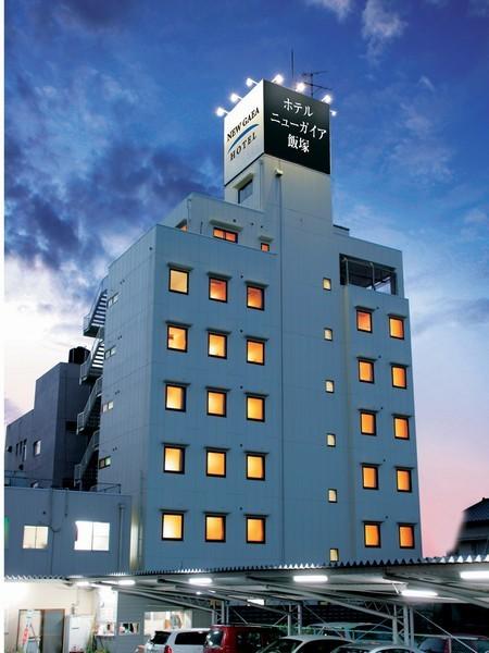 飯塚中新蓋亞酒店